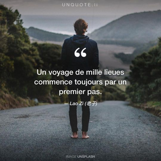 Image d'Unsplash remixée avec citation de Lao Zi (老子).